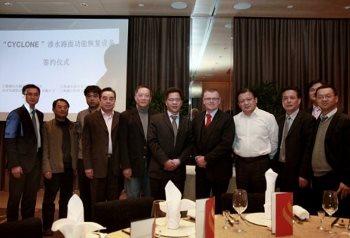 Cyclone deal in Shanghai 2 (350x238).jpg