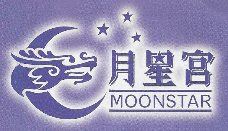 Moonstar_3.jpg