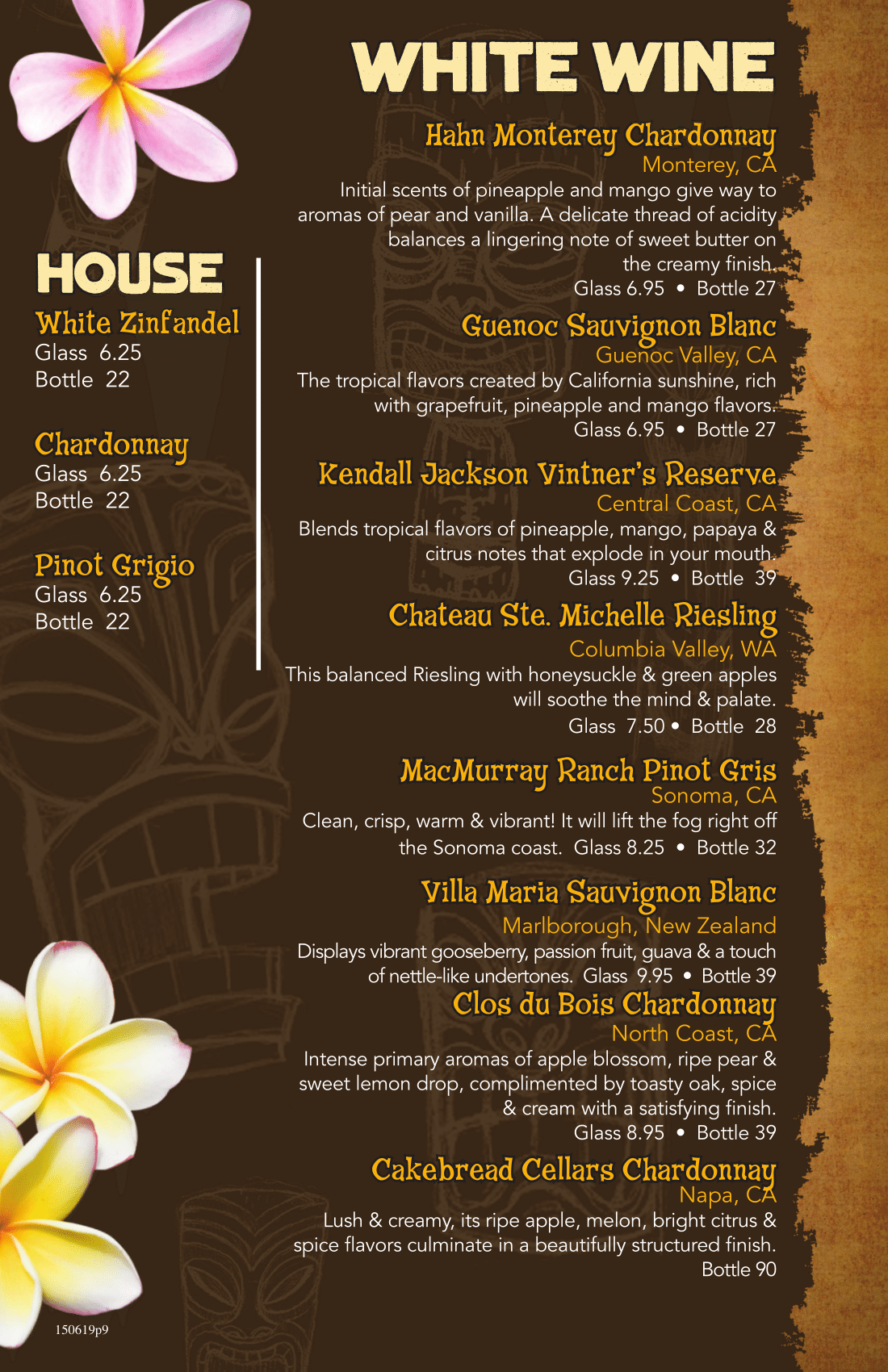 Tikis Bar Menu updated 8-12-15-09.png