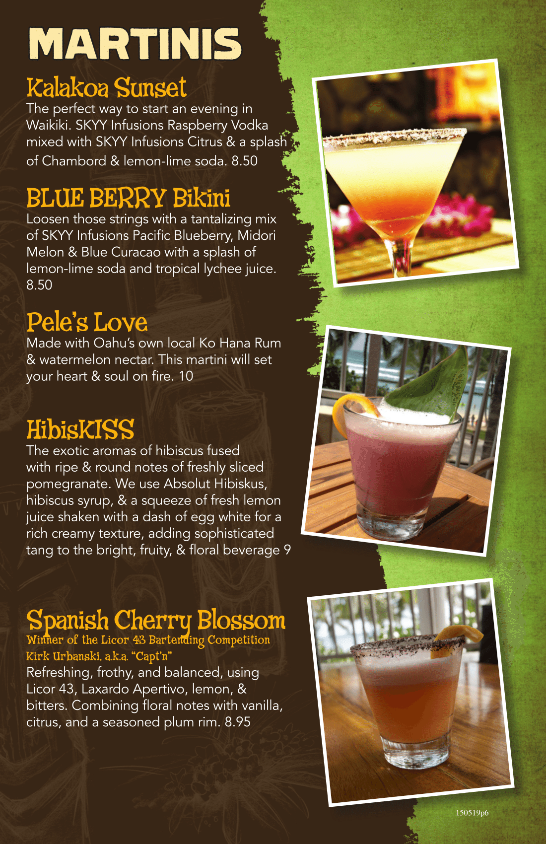 Tikis Bar Menu updated 8-12-15-06.png