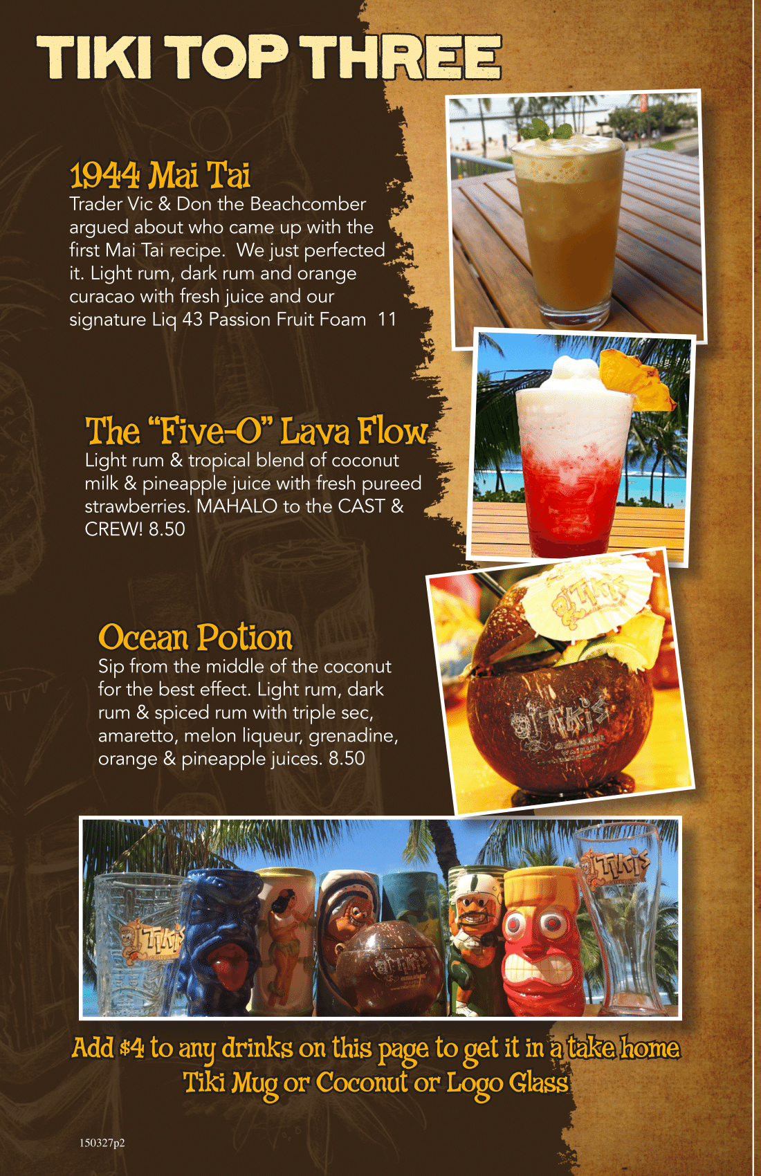 Tikis Bar Menu updated 8-12-15-02.png