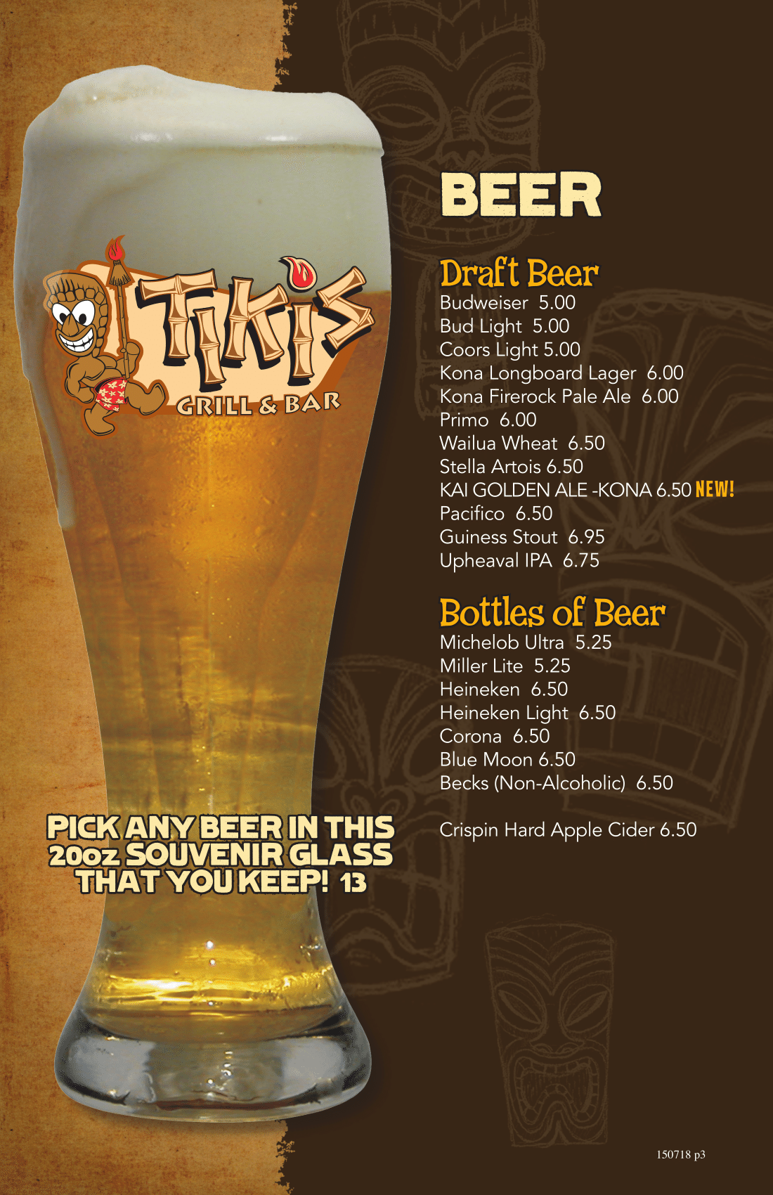 Tikis Bar Menu updated 8-12-15-03.png